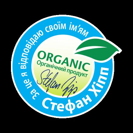 Інгредієнти органічного виробництва